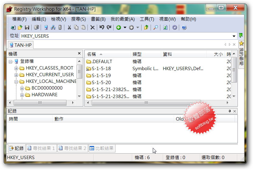 Registry Workshop 5.0.1 多國語言免安裝