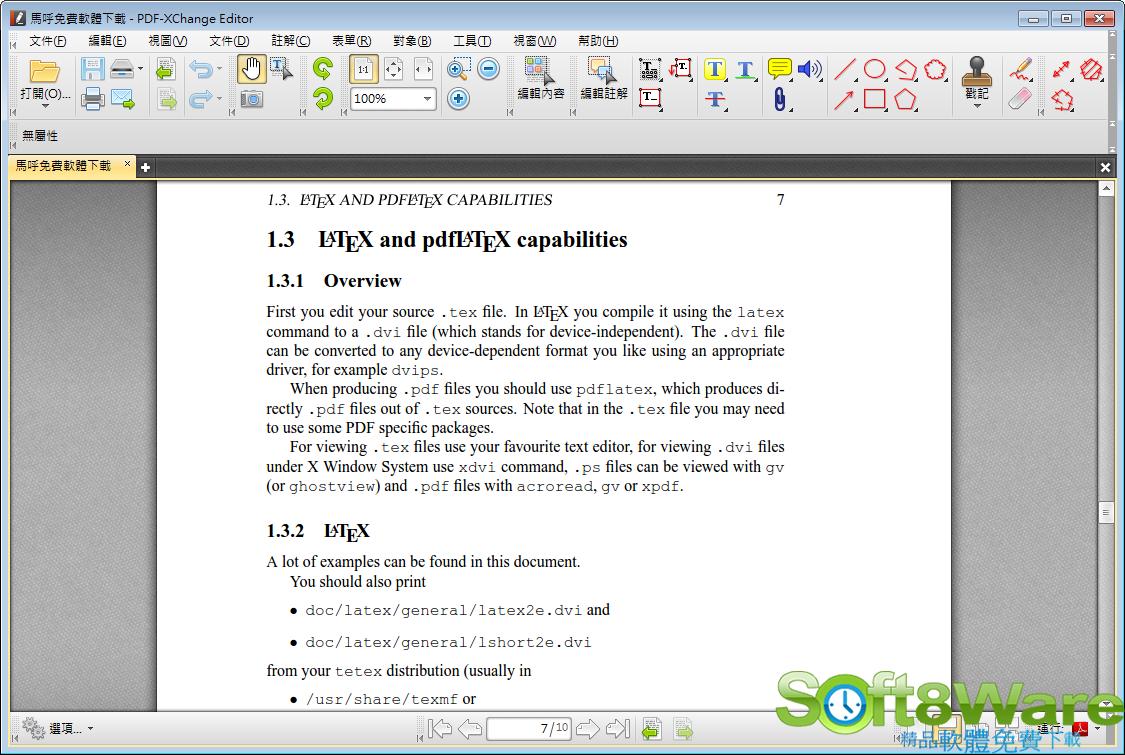 PDF-XChange Editor Portable 8.0.335.0 多國語言免安裝