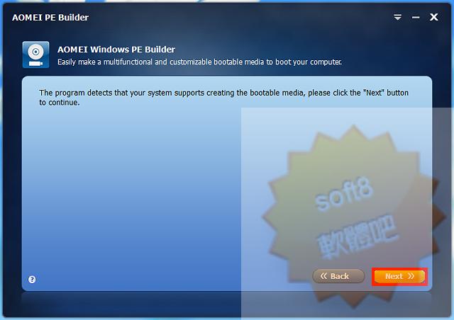 AOMEI PE Builder FREE建立WinPE開機光碟- Powered by 軟體吧