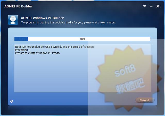 AOMEI PE Builder FREE建立WinPE開機隨身碟- Powered by 軟體吧