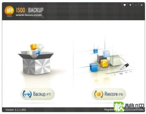 Isoo Backup Portable 4.5.2.787 免安裝 -  - 軟體吧