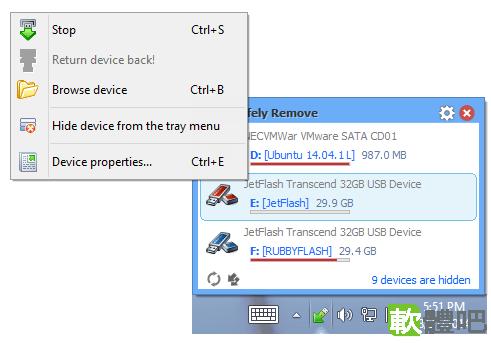 USB Safely Remove 6.4.2.1298 多國語言免安裝 - USB安全移除工具 - 軟體吧