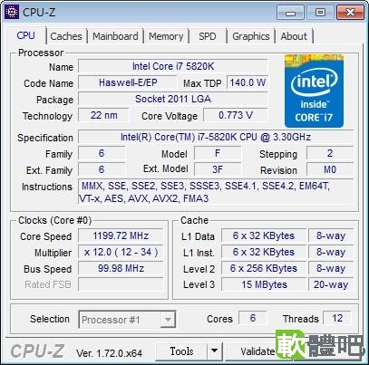 CPU-Z v1.97 英文免安裝版
