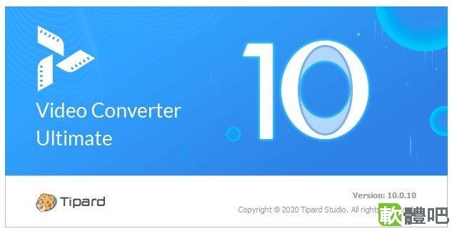 Tipard Video Converter Ultimate 10.1.12 多國語言免安裝 -  - 軟體吧