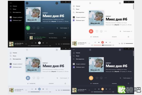Spotify 1.1.66.580 多國語言免安裝