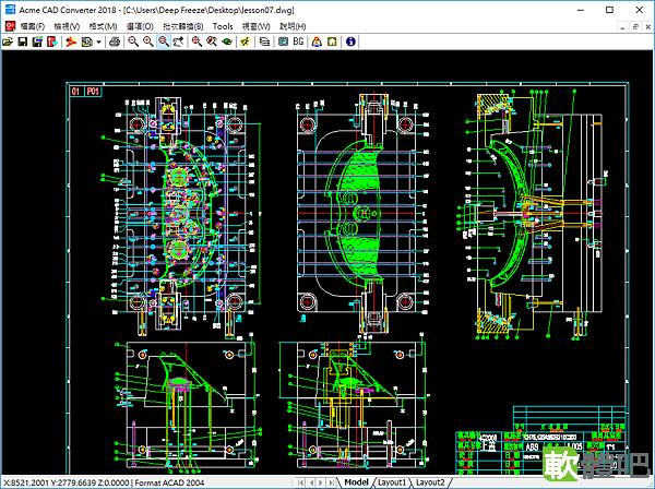 Acme CAD Converter 2021 8.10.1.1530 多國語言免安裝